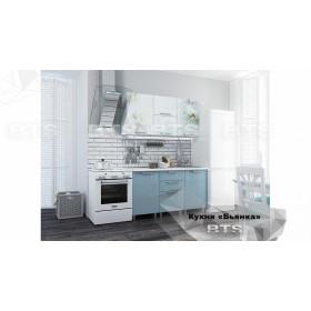Кухня Бьянка 1.5 голубая