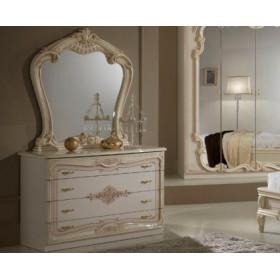 Комод с зеркалом Диана