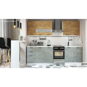 Кухня Дуся 2.0 (бунратти-цемент)