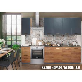 Кухня Крафт Бетон 2.0