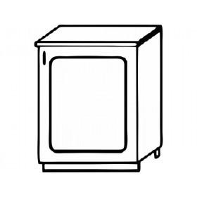 Стол рабочий Н500 кухня Агава