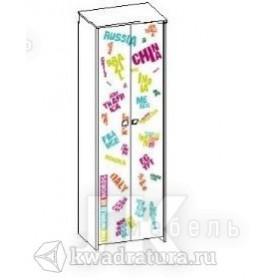 Шкаф для белья Улыбка-4