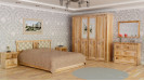 Спальня Луиза (Глория) в Симферополе и Крыму