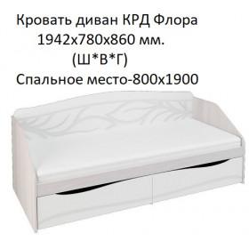 Кровать-диван КРД Флора