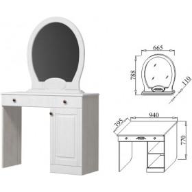 Стол туалетный Ева-9