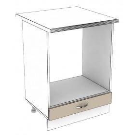 Стол Р600Д кухня Палермо